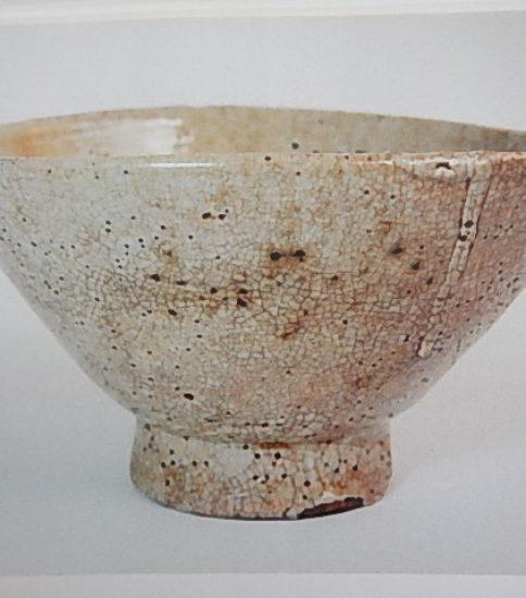 大井戸茶碗