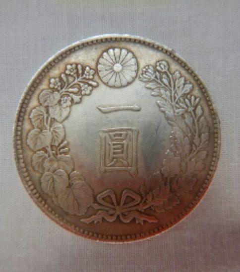 明治8年(1875)一圓銀貨貿易銀(浅彫)