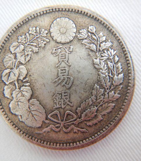 貿易銀 明治8年(1875)